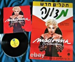 MADONNA YOU CAN DANCE 12'' VINYL LP ISRAEL PRESS with PROMO POSTER RARE 1987